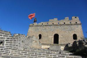Chinese Muur wachttoren