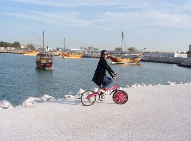 MIA PArk, Qatar