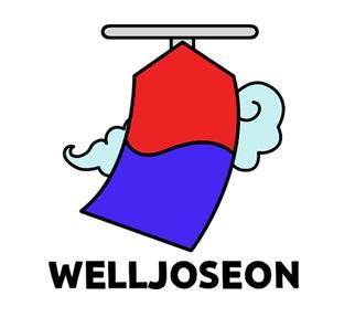 WELLJOSEON