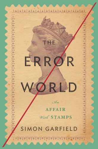 error-world