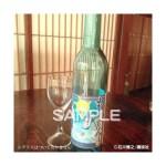 長野県と山梨県で飲んだ日本酒で旨かった銘柄の紹介