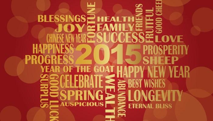 #Luck #2015 #Sheep #Newyear