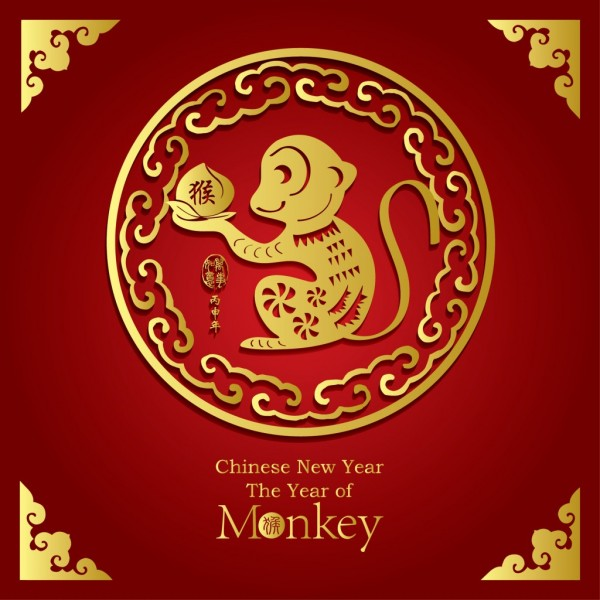 chinese new year of the monkey 2016 luck wellness decor chinese new year 1980 - Chinese New Year 1980