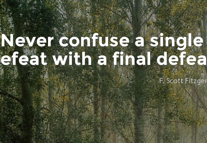 Never confuse a single