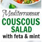 titled photo collage - Mediterranean Pearl Couscous Salad
