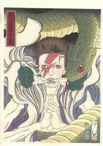 David Bowie commemorated in Japanese woodblock prints