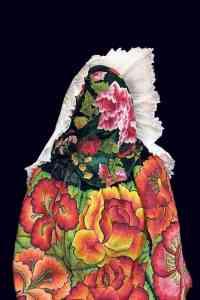 Visuals by multimedia artist Alia Ali