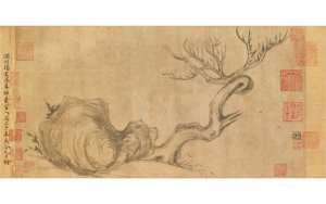 Su Shi: China's 'Da Vinci' set to break auction house records