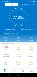 スマホアプリと連携した体重計
