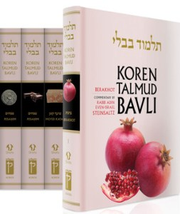 Koren Steinsaltz Talmud with English Translation