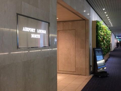 羽田空港国内線第1ターミナル北ウィングJALラウンジ