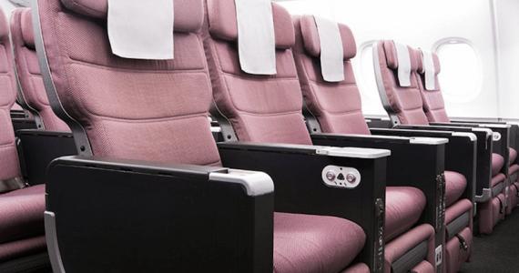 Qantas Premium Economy cabin and seat.