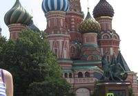 St Basil Moscow, Russia