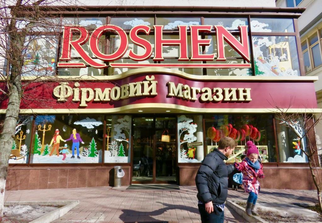 Roshen chocolate shop