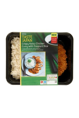 M&S TASTE RANGE REVIEW | WE LOVE FOOD, IT'S ALL WE EAT | CRISPY KATSU CHICKEN CURRY WITH FRAGRANT RICE