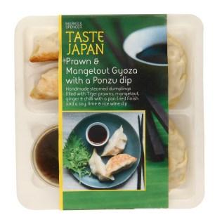 M&S TASTE RANGE REVIEW | WE LOVE FOOD, IT'S ALL WE EAT | PRAWN & MANGETOUT GYOZA WITH A PONZU DIP