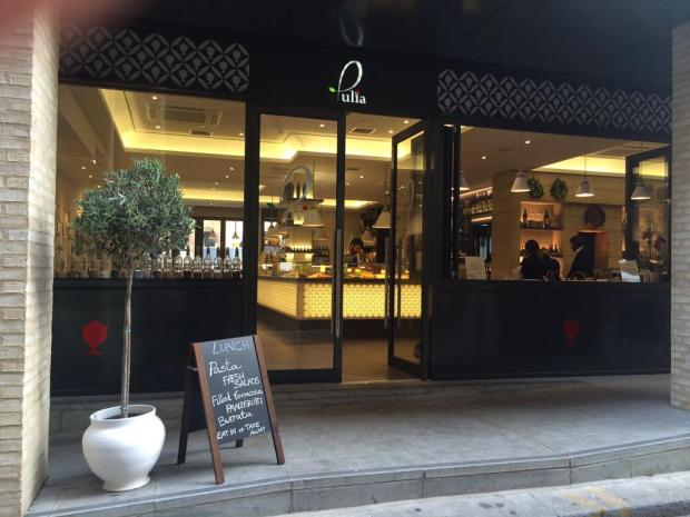PULIA | LONDON | EXTERIOR | PULIA SHOP LONDON | WE LOVE FOOD, IT'S ALL WE EAT