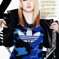 [HQ SCANS] 140501 CL Looking Good in Short Hair for 'Choc' Magazine