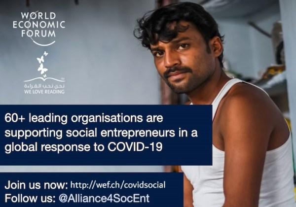 """مشاركة نحن نحب القراءة مع """"تحالف استجابة رواد الأعمال الاجتماعيين"""" في كتابة أهم تقاريرهم"""