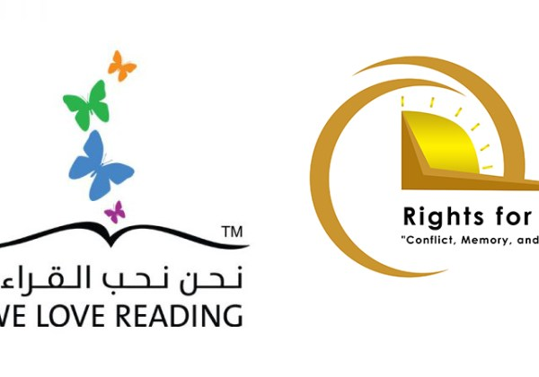 We Love Reading is a partner in the Rights for Time research network funded by  The Global Challenges Research Fund (GCRF).