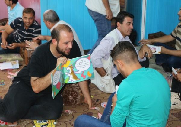 (فييرس) دراسة الآباء من اللاجئين السوريين