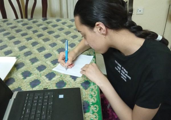 رسالة من غزه