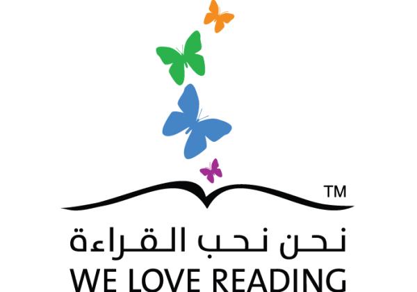 We Love Reading Program Is In Syria Now (Idlib)