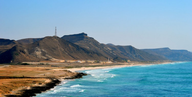 Küste von Mughsail