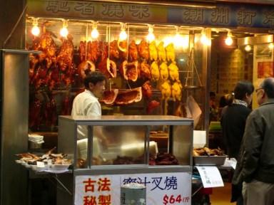 Best of China-1