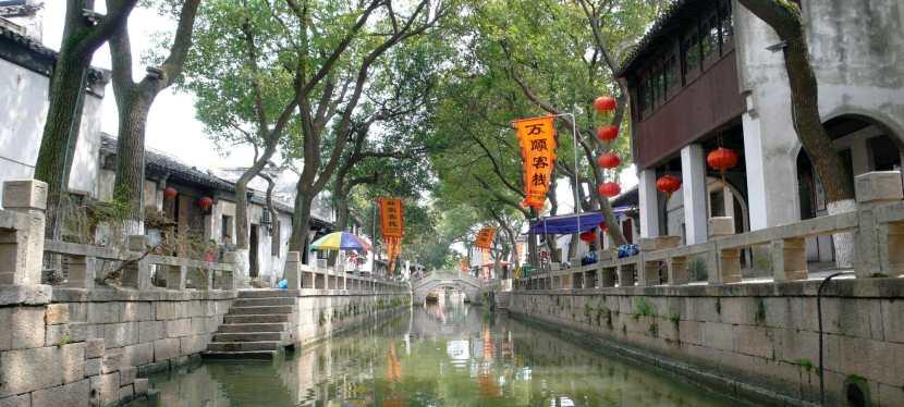 Chinas Venedig