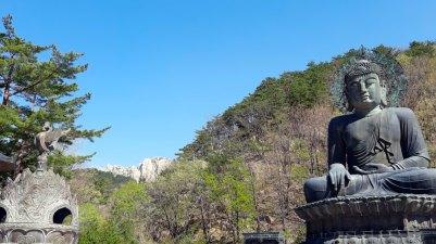 Seoraksan-Nationalpark, Southkorea