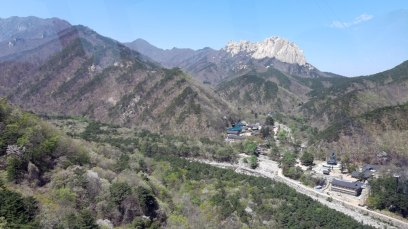 Seoraksan-Nationalpark, South Korea