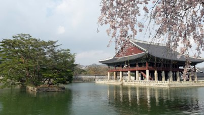 Gyeongbokgung Palast, Seoul, Southkorea