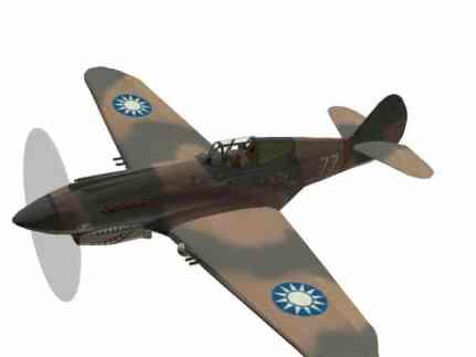 3D-Modell Curtiss P-40C