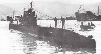 Russisches U-Boot SC 205