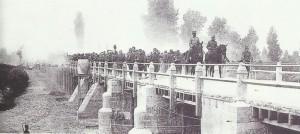 Italiener ueberschreiten Isonzo