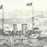 Kriegstagebuch 11. Dezember 1916