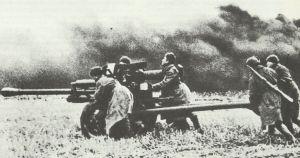 'Ratsch-Bum' 76,2-mm-Feldgeschütz