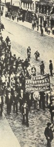 Juli-Demonstration in Petrograd