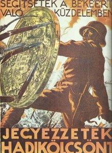ungarische Kriegsanleihen