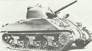 früher M4 Sherman