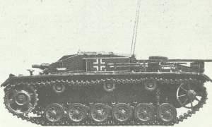 StuG III Ausf.E