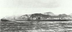 japanisches U-Boot der RO-Klasse