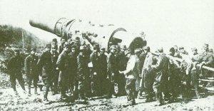 42-cm-Skoda-Haubitze Modell 1914