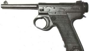Pistole Typ 04 Nambu