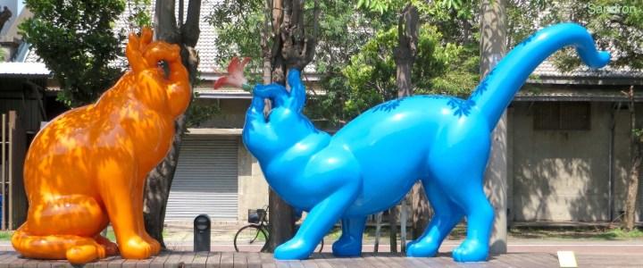 Kunstwerke am Hafen in Kaohsiung