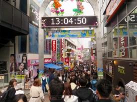 Die hippeste Straße Tokyos