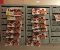 Распространение в почтовые ящики