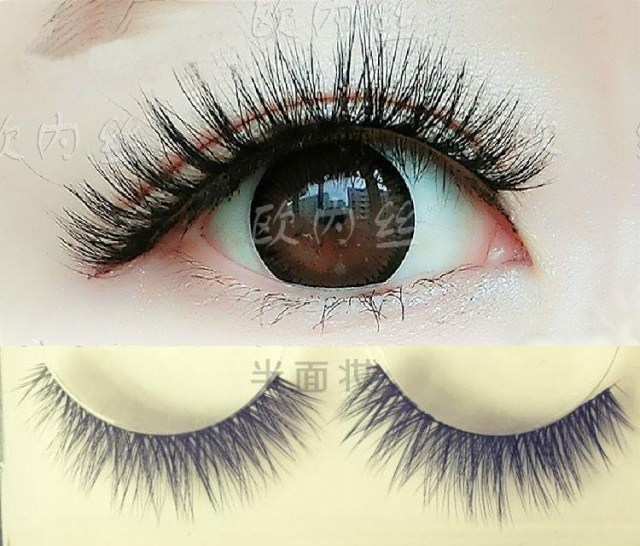 Very Natural Eye Makeup Long Eye Lashes Professional Eye Makeup Natural False Eyelashes