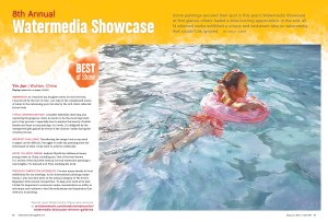 Watermedia Showcase layout